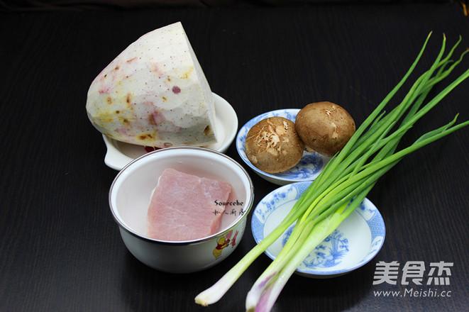 鱼香紫芋的做法大全