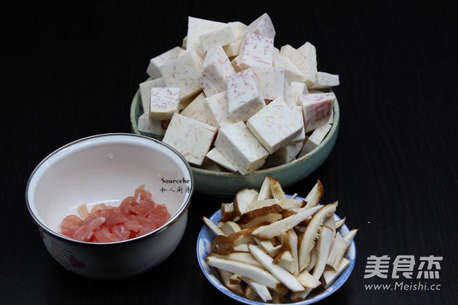 鱼香紫芋的做法图解