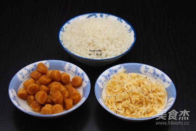 虾米干贝粥的做法大全