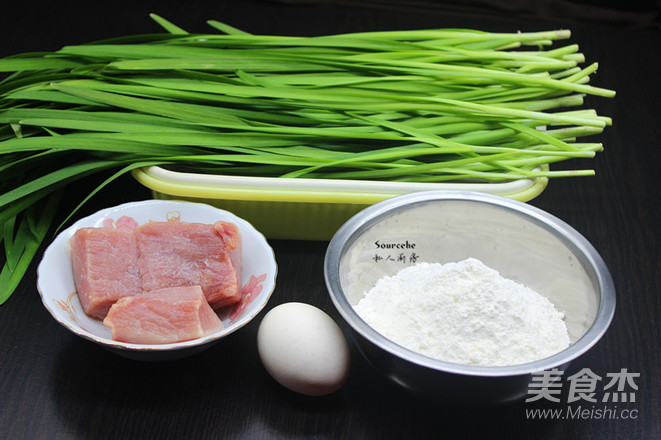 韭菜水饺的做法大全