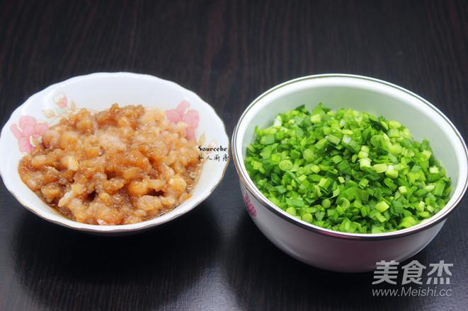 韭菜水饺的做法图解