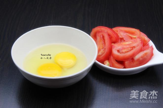 西红柿鸡蛋面的做法图解