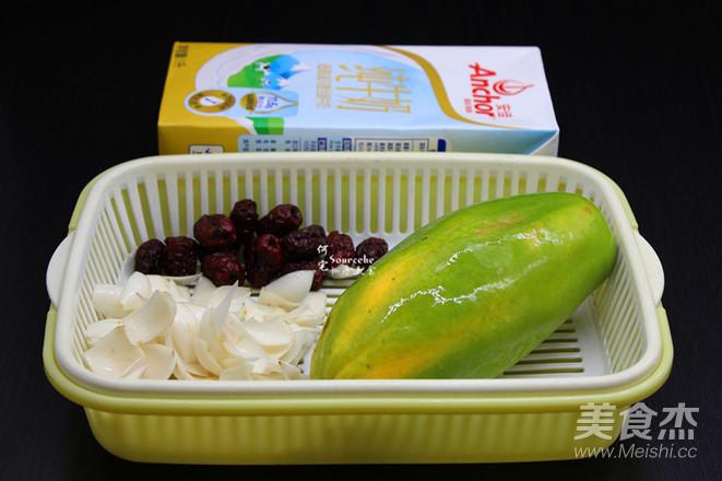 百合木瓜炖牛奶的做法大全