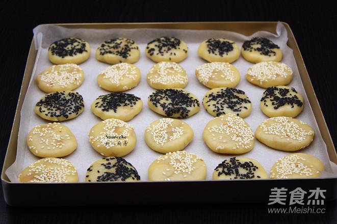 黑白芝麻酥饼怎样做