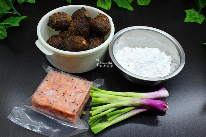 酥香芋头虾米丸子的做法大全