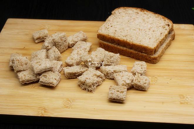 营养沙拉面包丁的做法图解
