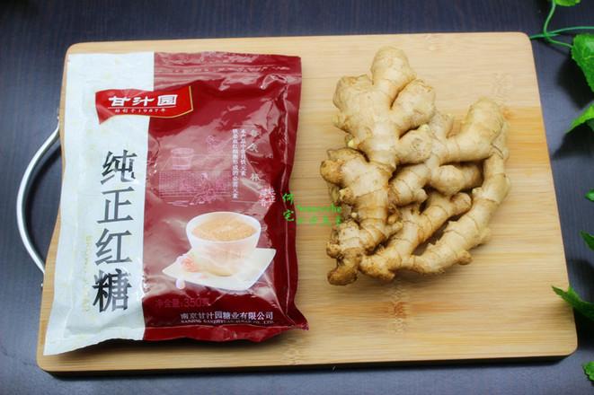 夏日红糖生姜养生茶的做法大全