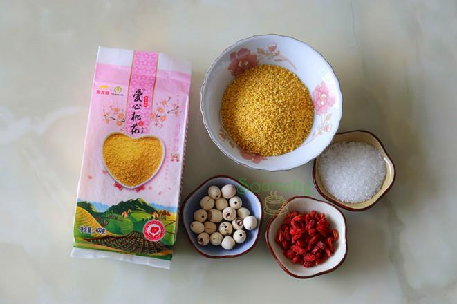 莲子小米粥的做法大全