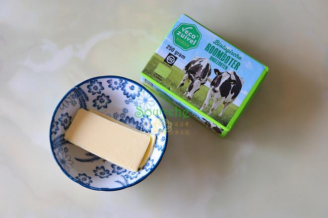 软式牛奶小面包的做法图解