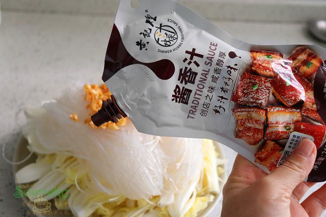 大白菜蒸粉丝怎么吃