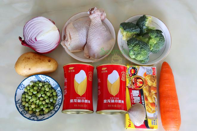 咖喱鸡腿饭的做法大全
