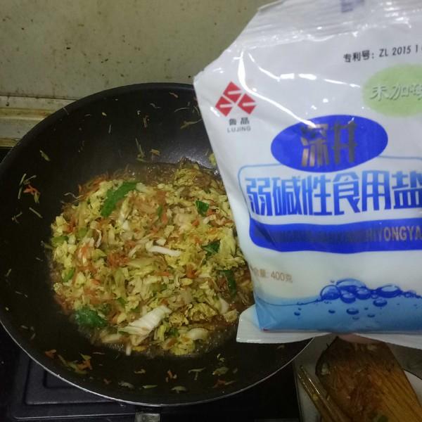 蔬菜炒面怎样做