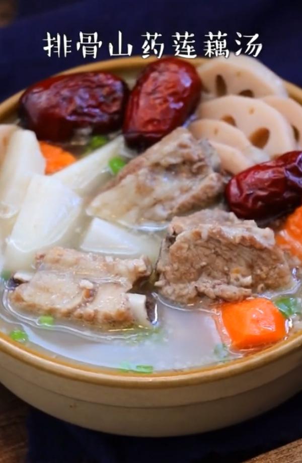 排骨山药莲藕汤
