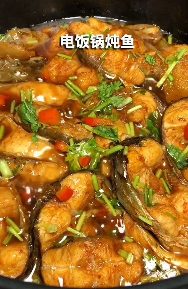 电饭锅炖鱼