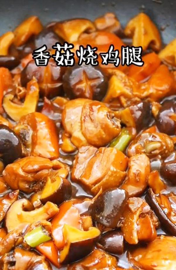 香菇燒雞腿
